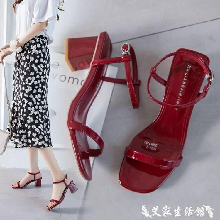 中跟涼鞋 法式一字帶涼鞋女2021新款時尚夏季極簡百搭粗跟中跟鞋網紅高跟鞋