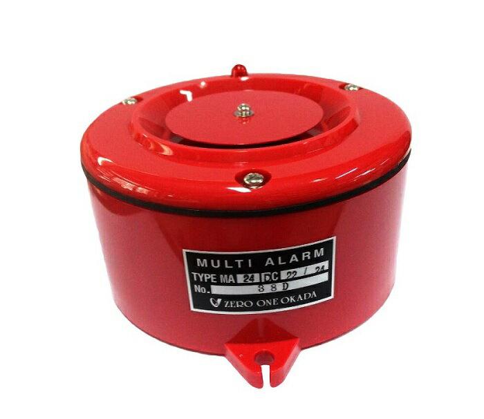警報器MA24 DC24V屋外防水IP56 OKADA