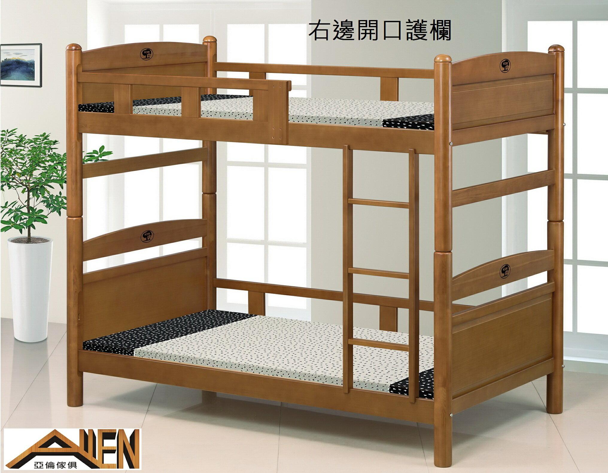 亞倫傢俱*派拉克南洋檜木實木雙層床架