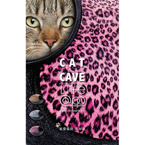ayumi愛犬生活-寵物精品館:《Lifeapp》兩用貓窩(叢林豹紋款)-3色寵物睡床貓床狗窩【免運】