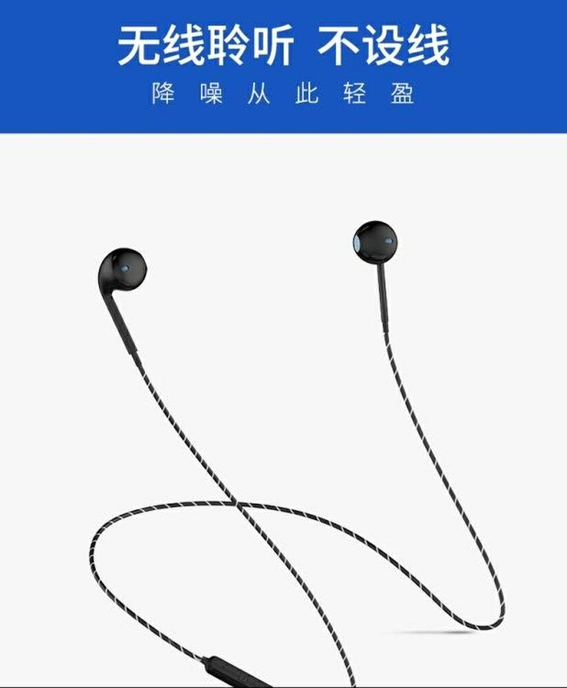 賓孚i9藍芽耳機無線運動跑步雙耳耳塞式掛耳iPhone7入耳式8p耳麥X蘋果手機6s超長ATF 錢夫人小舖