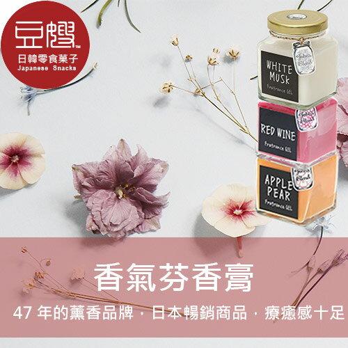 【豆嫂】泰國雜貨John's Blend 香氛膏(白麝香/紅酒/蘋果梨/櫻花)
