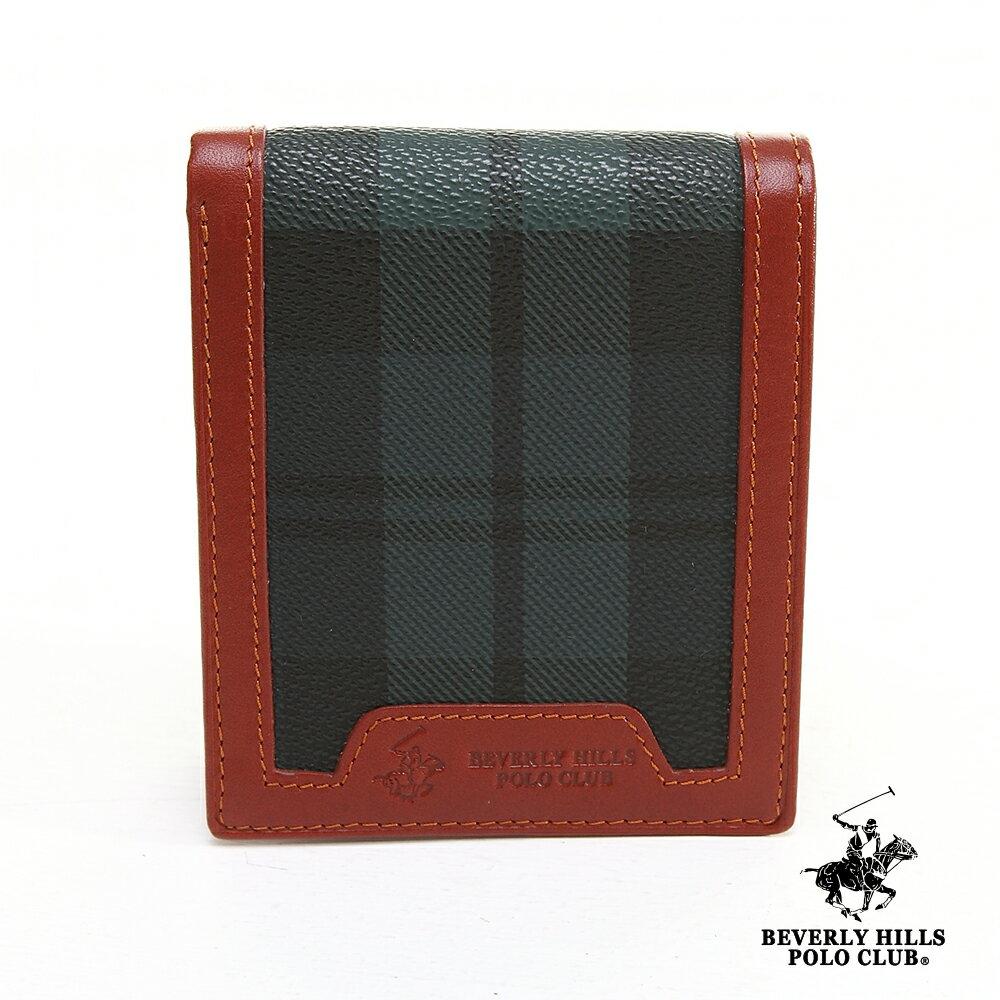 【全新真品】BEVERLY HILLS POLO 短夾 綠格紋 真皮 卡夾 錢包 零錢袋 男夾 女夾 BH-2034