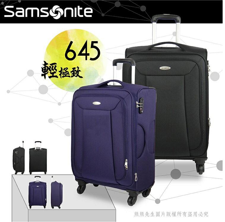 《 熊熊先生》下殺63折 Samsonite 行李箱旅行箱 28吋 645 防潑水 布面 新秀麗靜音輪