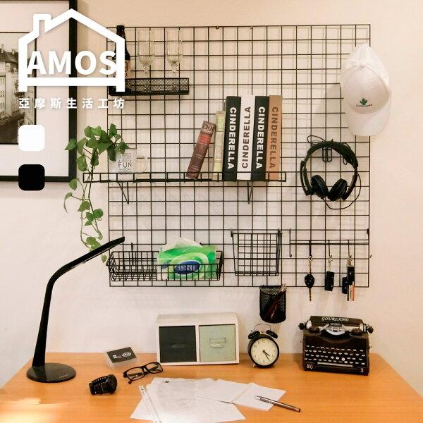 Amos 亞摩斯生活工坊:網格架照片牆牆面裝飾【WCW017】北歐風牆面裝飾收納架A組B組Amos台灣製