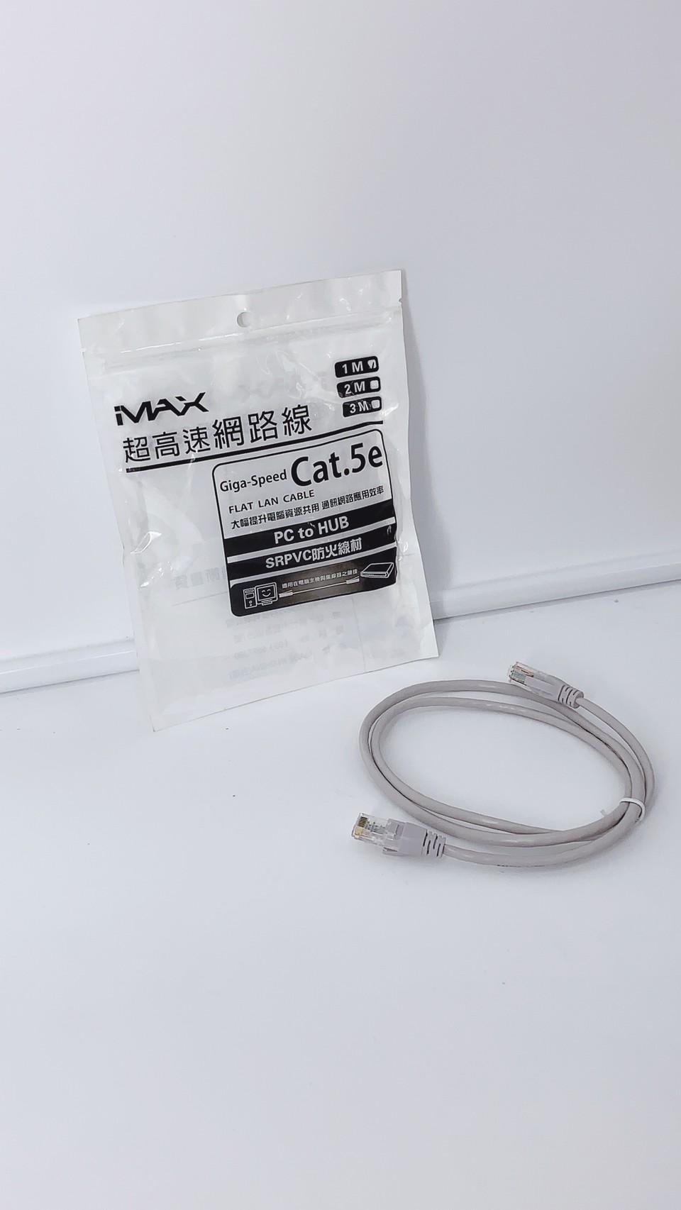 方美方 電腦電話網路線 RJ45 1M Cat.5e 2