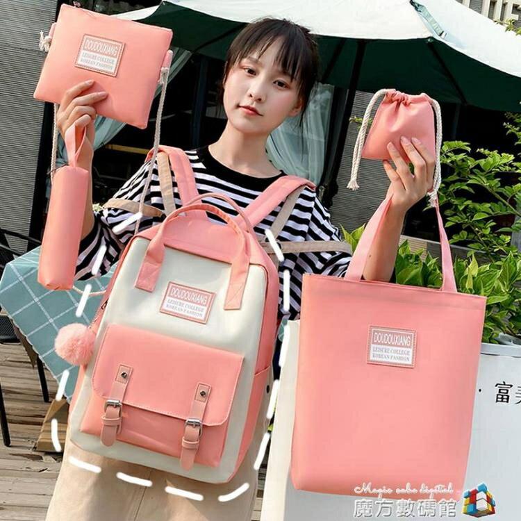 書包女孩初中生2020新款韓版小學生小清新可愛少女心大容量雙肩包