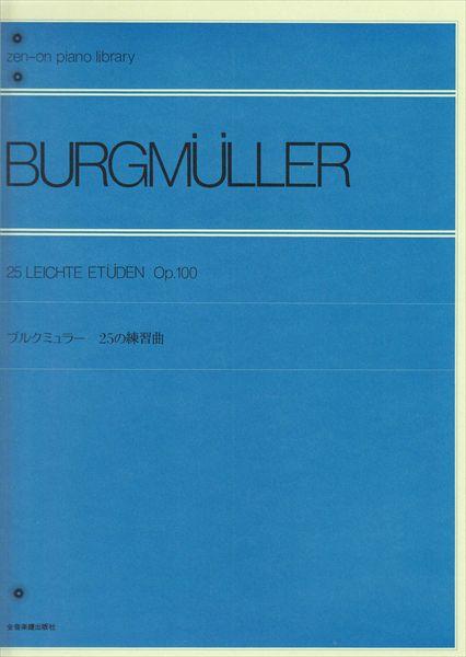 ~獨奏鋼琴樂譜~BURGMULLER:25 Leichte Etuden Op.100(s