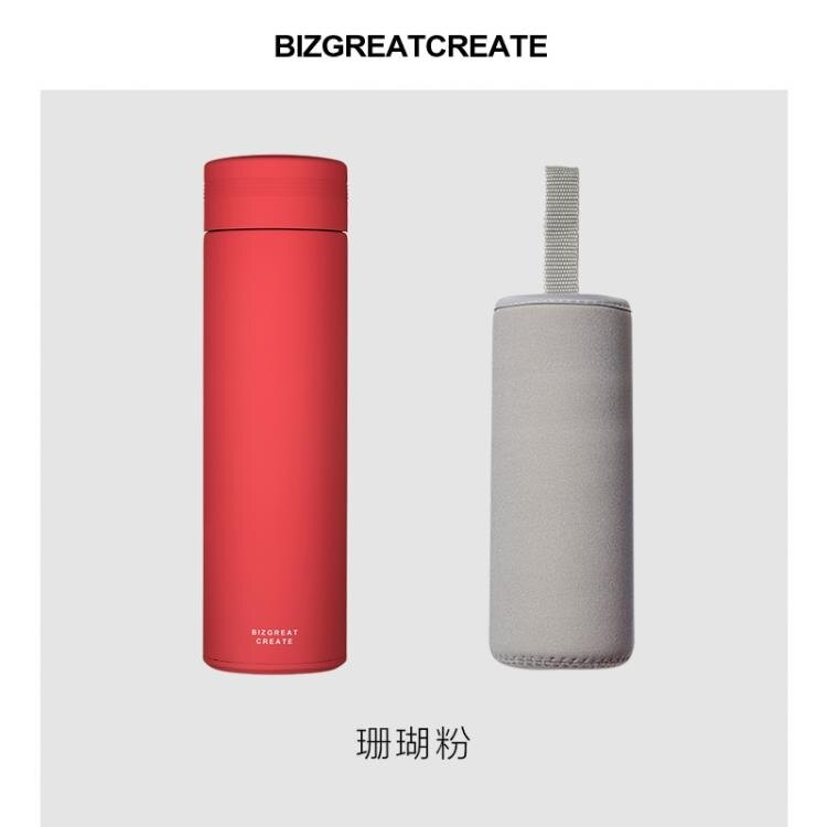 夯貨折扣! BIZ保溫杯男女學生韓版清新文藝便攜創意潮流水杯子