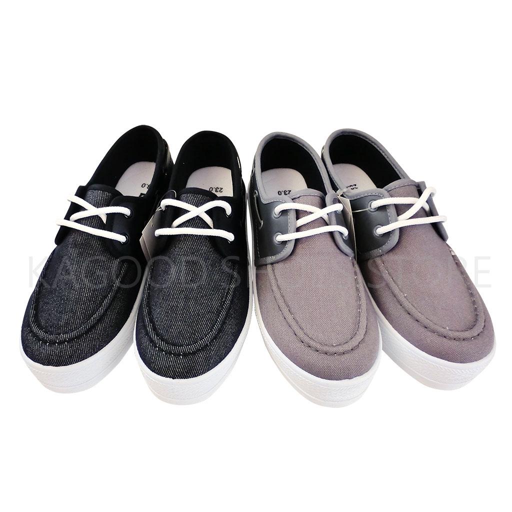 ARRIBA 艾樂跑 AB7096 厚底 休閒鞋 懶人鞋 女鞋