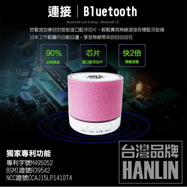 重低音 冰雪熔岩爆裂音箱 藍芽喇叭 HANLIN BT30A9 FM 插卡 USB AUX 耳機 LED 語音 滷蛋媽媽