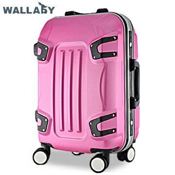 24吋 桃紅色 ABS 變形金鋼 鋁框 行李箱 HTX-1410-24KR