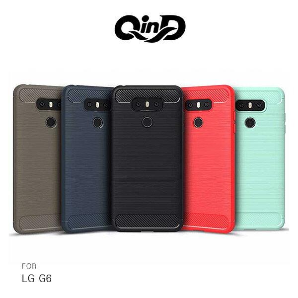 強尼拍賣~ QinD LG G6 拉絲矽膠套 TPU 保護殼 全包邊 防摔 軟殼 軟套 手機殼 手機套 - 限時優惠好康折扣