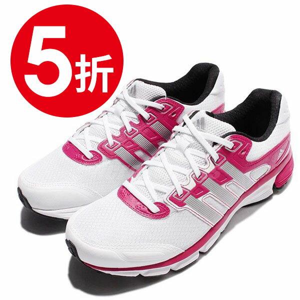 《限時5折》【ADIDAS】NOVA CUSHION W 運動鞋 慢跑鞋 女鞋 白色 -S81707