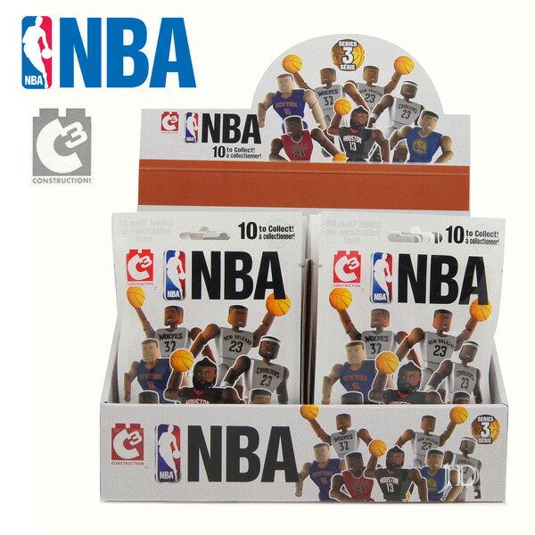 ~C3 TOYS~超可動積木人偶 NBA系列 ~ 球員驚喜包 21500  款式