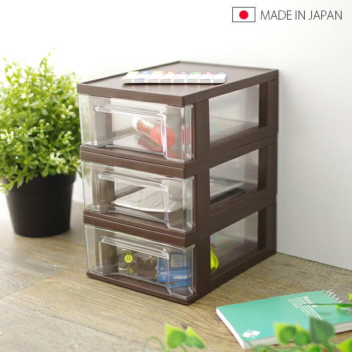 桌上收納抽屜盒 D 整理盒 置物盒 抽屜式收納盒 製 ~5211~快樂 網 ~  好康折扣