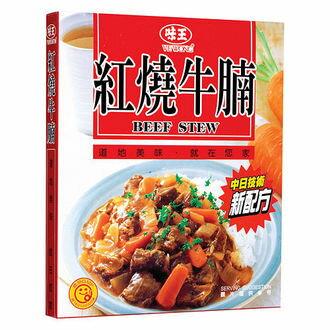 味王 調理包-紅燒牛腩 200g