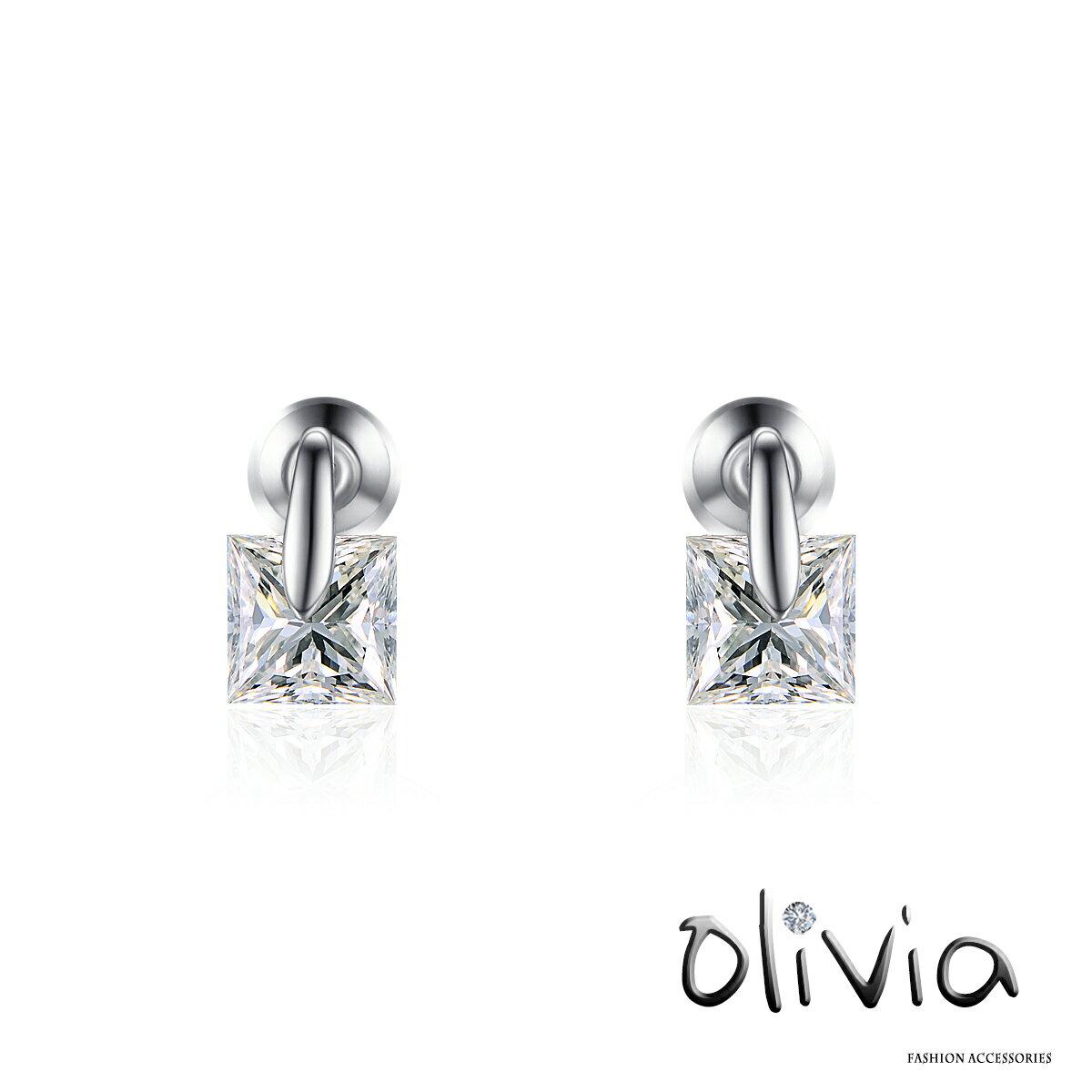 Olivia 耳針耳環 簡約方形鋯石耳針耳環【N00658】