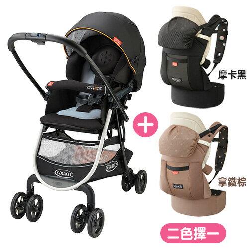 【超值組合】Graco 購物型雙向嬰幼兒手推車 城市商旅 CITIACE CTS-小珍珠+腰帶型CTS系列揹巾x1【悅兒園婦幼生活館】