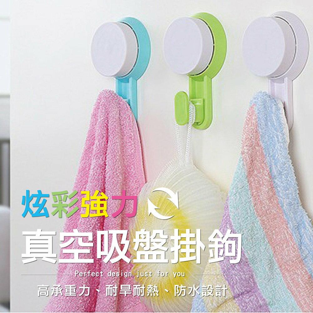強力吸盤旋轉式無痕掛勾 【HB-015】 可掛曬衣架 收納 最高承重5公斤