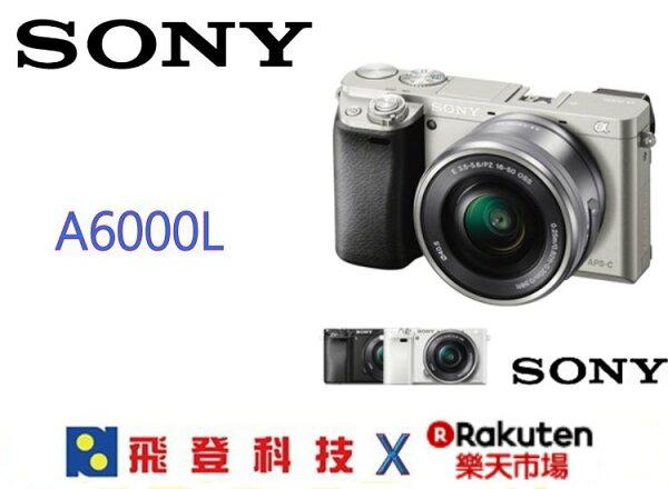 SONYA6000L16-50微單眼相機含稅公司貨開發票