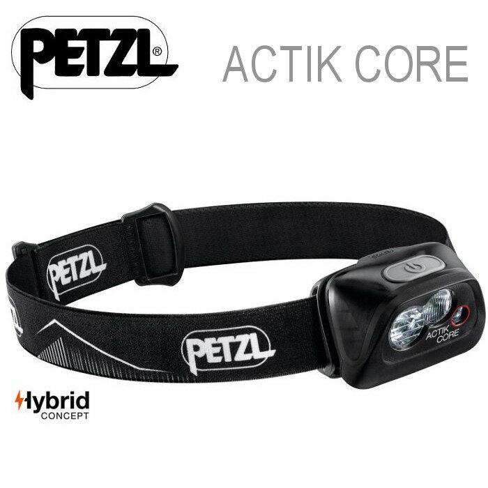 Petzl 登山頭燈 ACTIK CORE 450流明 附充電電池 E099GA