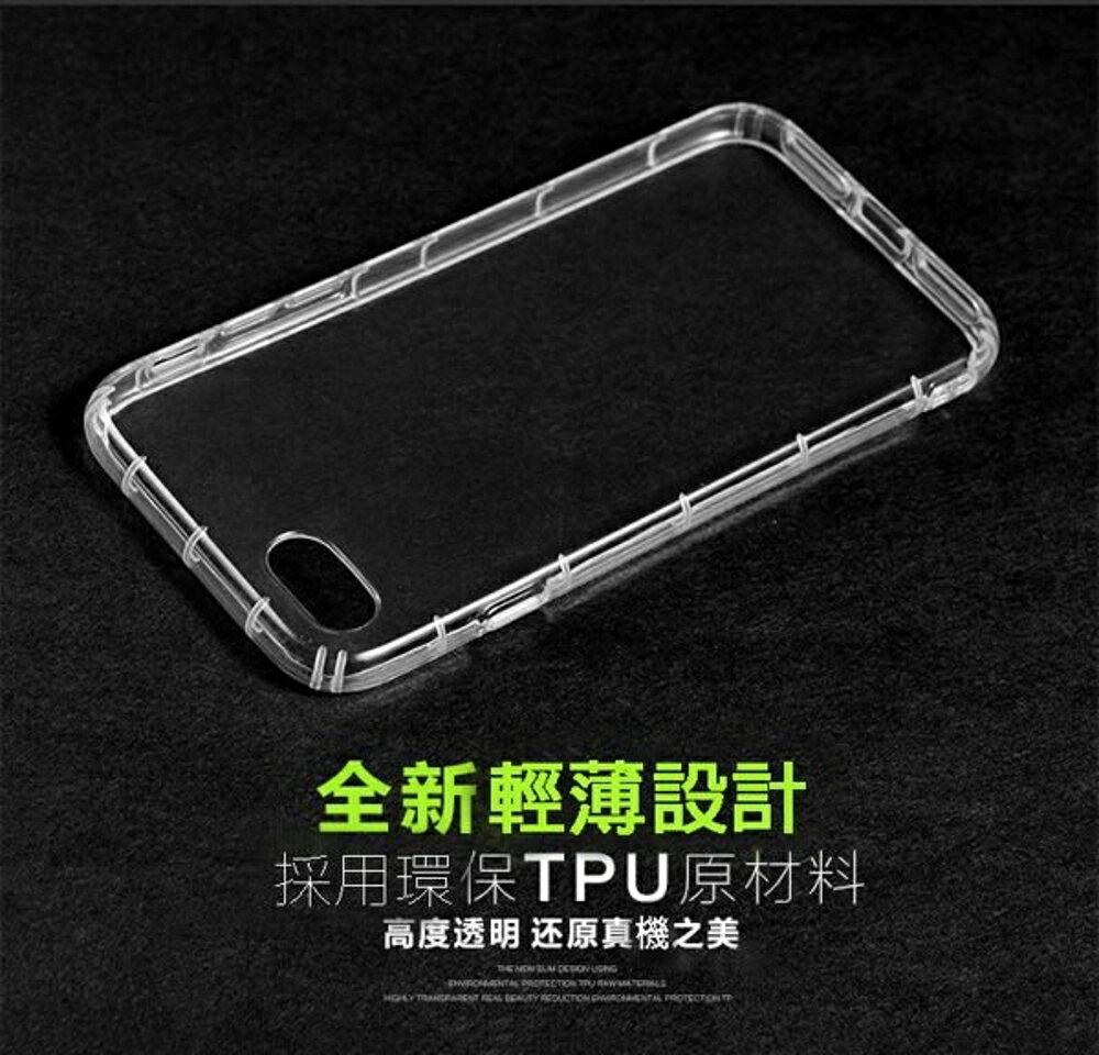 【Love Shop】Apple iPhone系列 一代空壓 透明氣墊手機殼 保護套