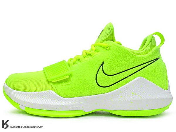 KUMASTOCK:2017NBA溜馬一哥PaulGeorge首雙個人簽名鞋款NIKEPG1EPVOLTTENNIS螢光黃螢光綠網球HYPERFUSE+FLYWIRE鞋面科技+魔鬼黏包覆前ZOOMAIR氣墊襪套式內靴概念輕量化籃球鞋PG1(878628-700)1217