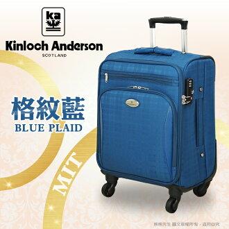 《熊熊先生》金安德森Kinloch Anderson 旅行箱商務箱行李箱可加大24吋台灣製造TSA鎖軟殼KA-154201