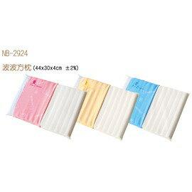 Mam Bab夢貝比 - 好夢熊波波方枕 -單布套 (粉、黃、藍)