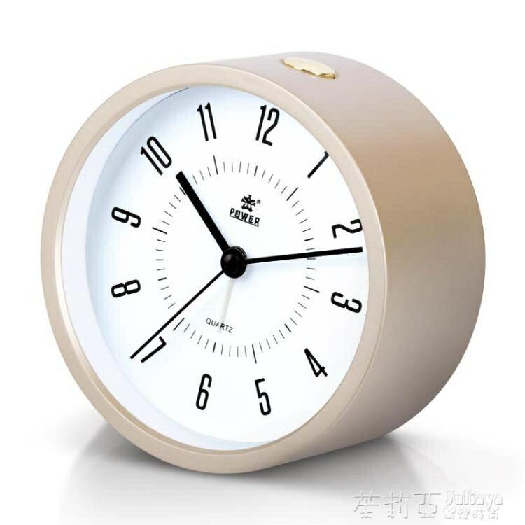 霸王床頭靜音鬧鐘學生用臥室簡約可愛小鬧表個性兒童創意電子鬧鐘