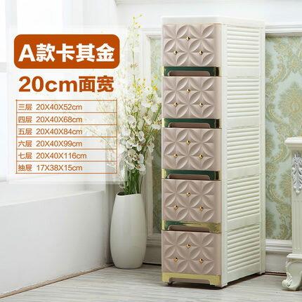 收納櫃 50/60cm寬加厚抽屜式收納櫃子塑膠膠儲物櫃歐式衣櫃整理櫃五鬥櫃