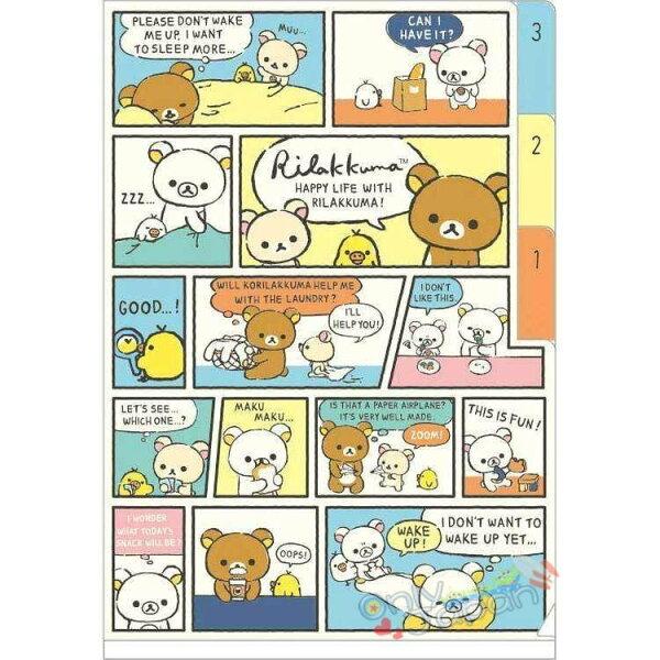 【真愛日本】18092700009日本製A6多層文件夾-RK漫畫格懶熊啦啦熊san-x多層文件夾資料夾a6