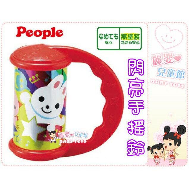 麗嬰兒童玩具館~日本People專櫃安全玩具-閃亮手搖鈴-公司貨新花色 0