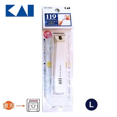 日本貝印119精緻指甲剪KIKF0580(L)支