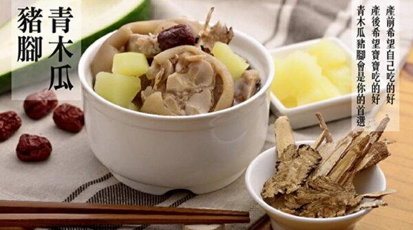 好餃色手創水餃坊:青木瓜豬腳(600克包)