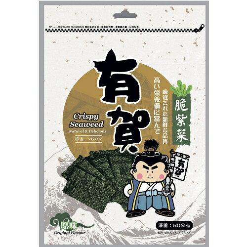 有賀脆紫菜-原味 50g【愛買】