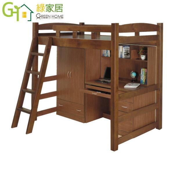 【綠家居】瑪多利時尚3.5尺多功能單人雙層床台組合(衣櫃+書桌&不含床墊)