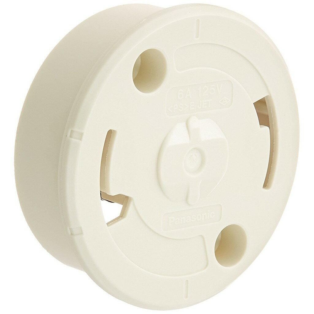 【現貨】國際牌 Panasonic 丸型引掛 WG5015W 日本吸頂燈專用 於小店代購日本燈具送引掛