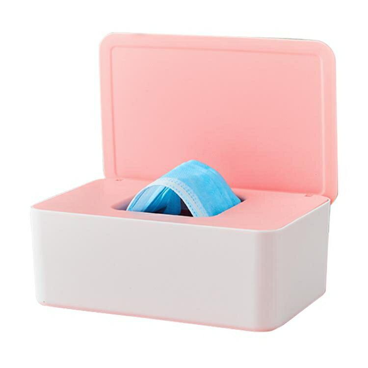 一次性口罩收納盒子家用口卓放口鼻罩大容量裝的暫存便攜收藏神器 芭蕾朵朵