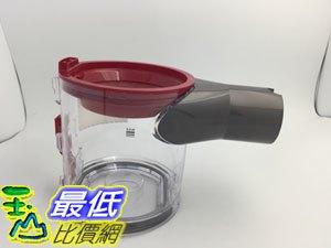 全新DysonV7V8系列專用原廠BinAssembly集塵筒集塵桶透明桶垃圾筒