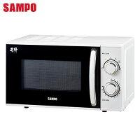 母親節微波爐推薦到SAMPO聲寶 20公升機械式微波爐 RE-N620TR就在縱貫線3C量販店推薦母親節微波爐