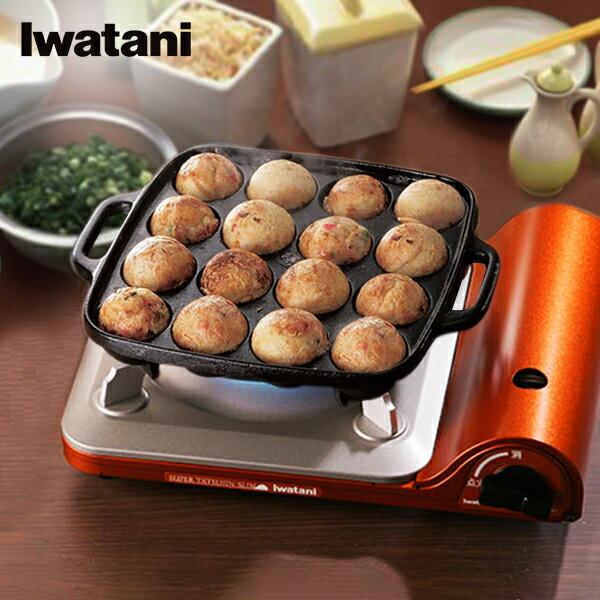 (岩谷超值組合)Iwatani 超薄攜帶式卡式爐 3.3KW CB-SS-1+ 岩谷烤盤(五選一) 0