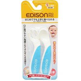 【Edison】嬰幼兒防滑易握學習湯叉組(叉子+湯匙附專用收納盒)藍色199元