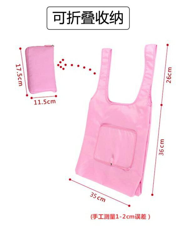 可摺疊超市購物袋♠極有家♠