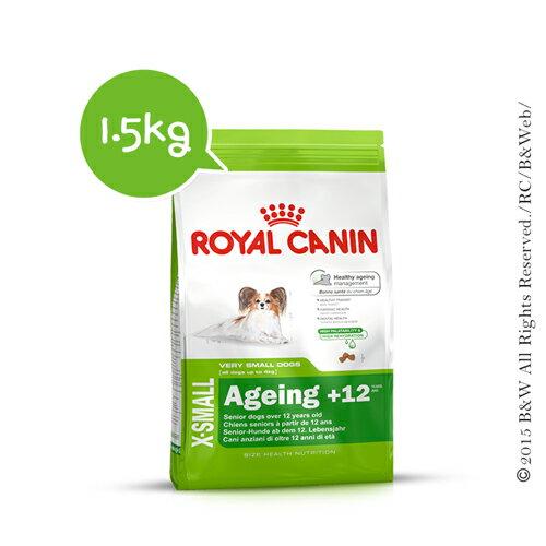 Royal Canin 法國皇家 超小型老齡犬熟齡犬 XM+12 1.5kg/1.5公斤