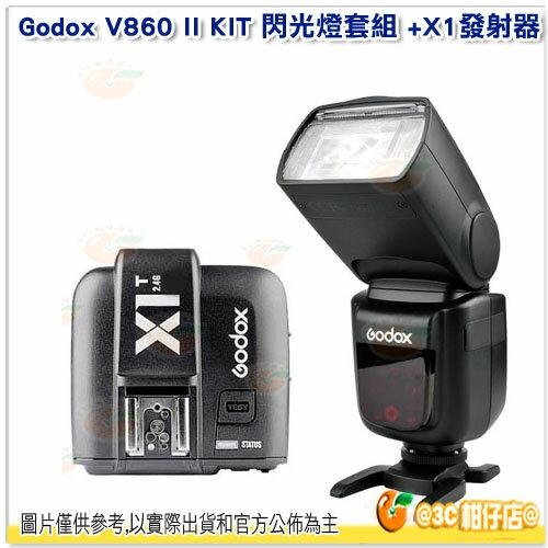 神牛 Godox V860 II KIT + X1發射器 V860 TTL 2.4G 公司貨 CANON 開年公司貨 V860C 高速同步 快速回電