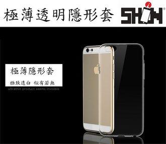 三星S6 edge Plus 手機保護套 0.5mm矽膠超薄透明隱形套 【現貨】