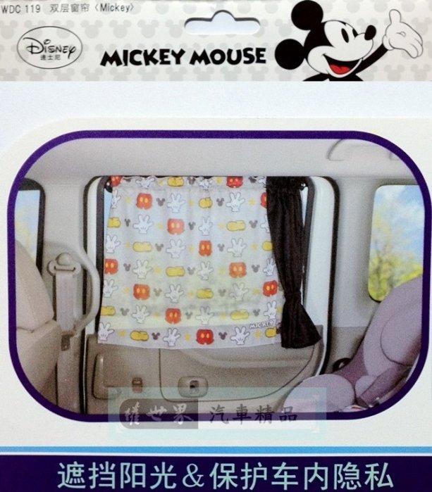 權世界@汽車用品 日本 NAPOLEX Disney 米奇圖案 車用雙層遮陽窗簾(2入) WDC119