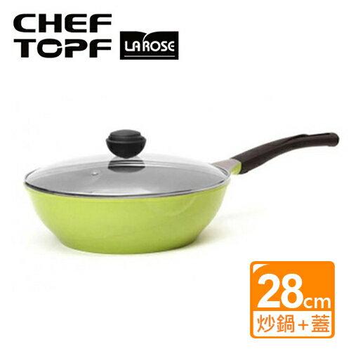 韓國 Chef Topf LaRose 玫瑰鍋【28cm 炒鍋+透明蓋】不挑色
